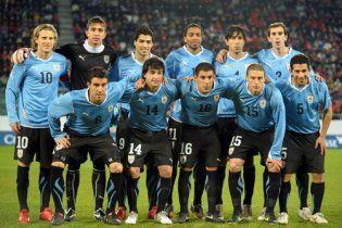 Представляємо учасників ЧС-2010: збірна Уругваю