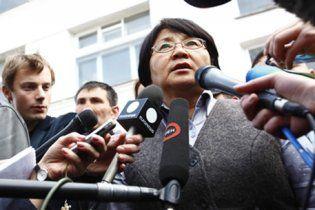 У Киргизії дописали нову конституцію