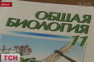 Київський адмінсуд постановив, що людина пішла від мавпи