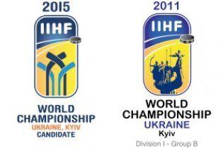 Чемпіонат світу з хокею 2011 року відбудеться в Україні