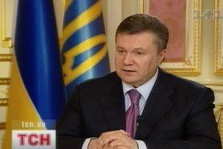 Для ЄС Янукович став несподіванкою