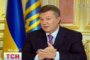 Янукович доручив Кабміну надати гуманітарну допомогу Таджикистану