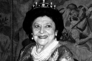 У Мадриді померла мати глави дому Романових