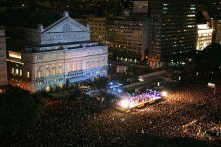 До 200-річчя Аргентини відновила роботу найбільша оперна сцена Південної Америки