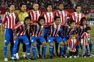 Представляємо учасників ЧС-2010: збірна Парагваю