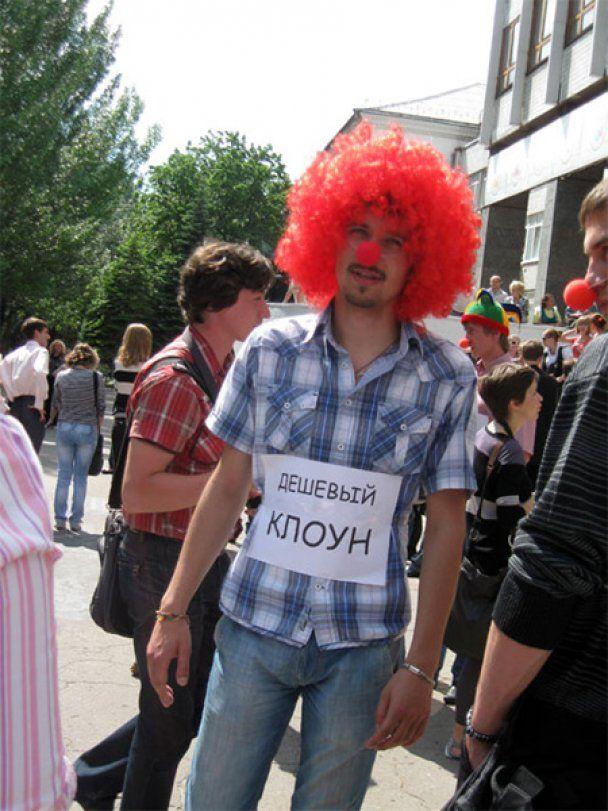 У Донецьку Табачника зустріли клоуни