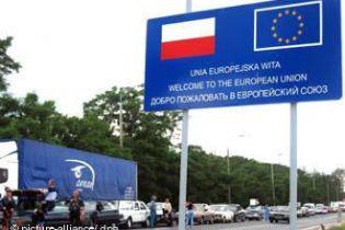 Євросоюз порушує право на вільне пересування