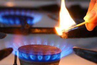 Формування ціни на газ домовлено