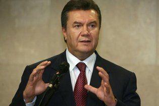 """Янукович ответил критикам: """"Я похож на человека, который чего-то боится?"""