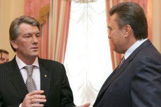 Ющенко дал Януковичу 3 совета, как не стать президентом Донбасса