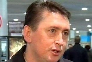 Генпрокурор розслідує погрози сім'ї Мельниченка