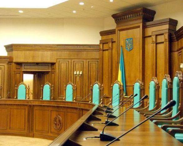 Зала засідань КС