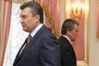 Ющенко: Янукович президентом не буде