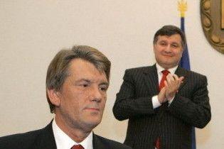 Заступник харківського губернатора порвав указ Ющенка про звільнення Авакова