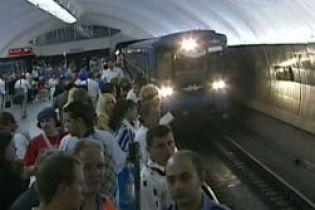 Завтра метро відновить звичайну роботу