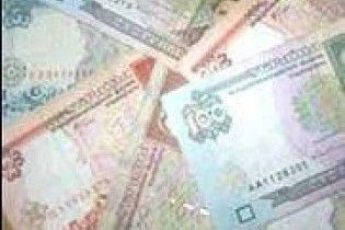 Викрадено півмільйона гривень