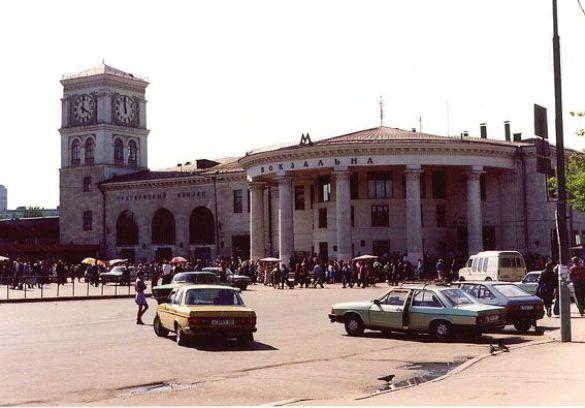 Вокзальна