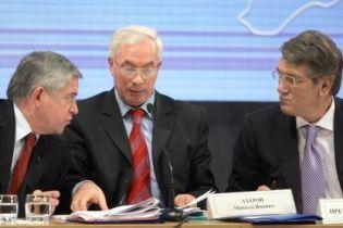 Ющенко працевлаштовував людей Азарова