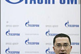 """Україна вселяє """"Газпрому"""" оптимізм"""