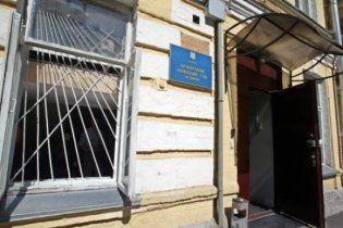 Печерский райсуд пикетируют свыше 100 сторонников БЮТ