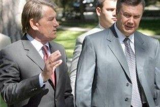 Ющенко по телефону переконав Януковича піти на всенародні вибори