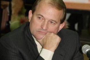 Медведчук пожаловался на Наливайченко суду