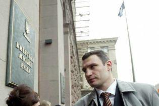 Кличко будет бороться за пост мэра Киева