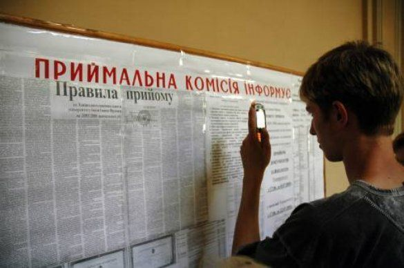 Абітурієнт Львівського університету