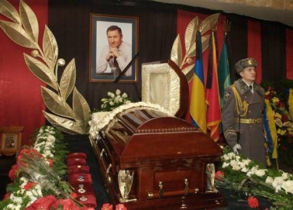 Похорон Євгена Кушнарьова
