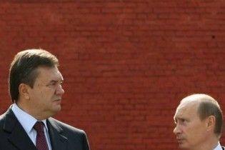 """Янукович звернувся до Путіна: """"Его Превосходительство"""""""