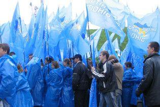 """На акцію протесту в Донецьку """"Регіони"""" виведуть 25 тисяч людей"""