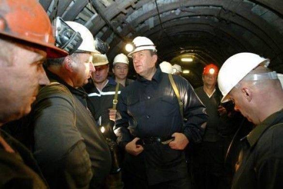 Янукович і шахтарі
