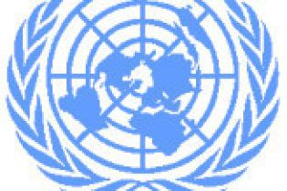ООН охоронятимуть жінки
