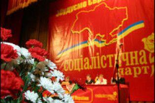 Соціалісти відмовилися від участі в президентських виборах