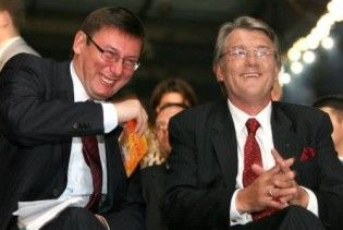 Ющенко вимагає негайно звільнити Луценка