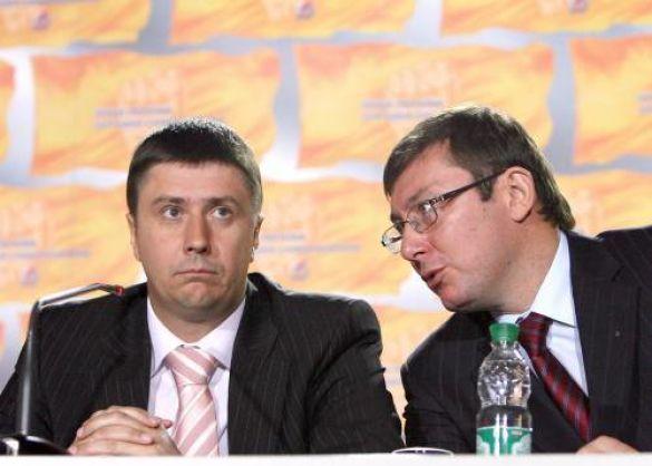 Кириленко, Луценко