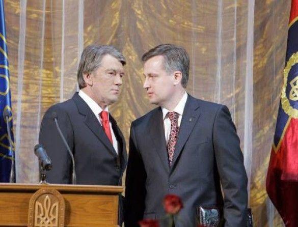 Наливайченко-Ющенко