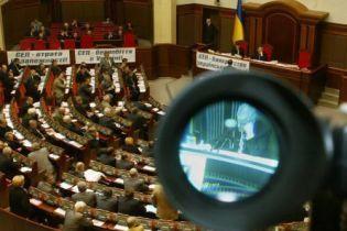 Литвина обрали спікером ВР. У Раді створено коаліцію (відео, оновлено)