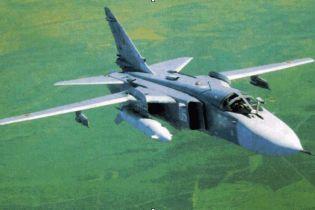 Під Воронежем розбився літак