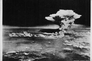 Хиросима отмечает 63-ю годовщину атомной бомбардировки города (видео)