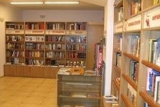 Кияни не хочуть закриття книгарень