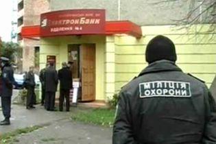 Невідомі вирвали з рук працівника ПУМБ 400 тис. грн.