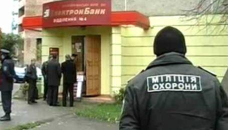 В Івано-Франківську пограбували банк