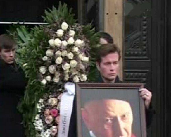 похорон