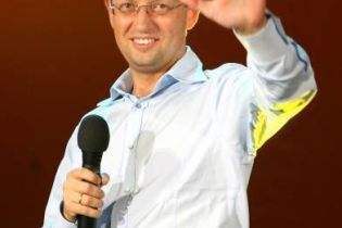 Яценюк создает собственную партию