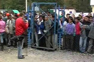 На Закарпатті закрили центр утримання нелегалів