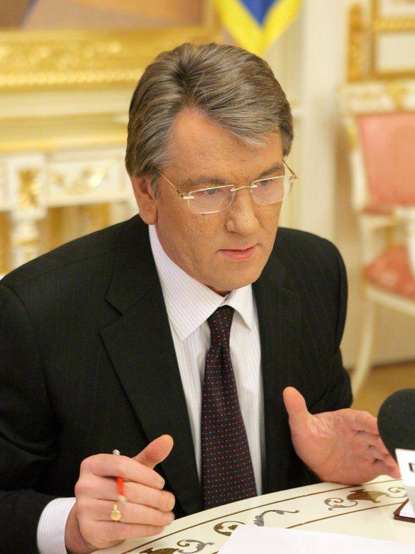 Президент Віктор Ющенко