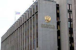 Россия может признать независимость Южной Осетии