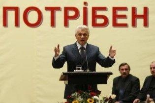 Литвин скликає всіх політиків на глобальну нараду