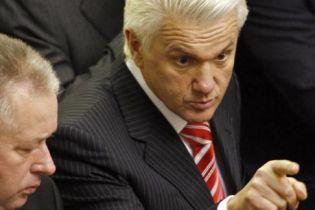 Литвин і БЮТ об'єдналися проти НУ-НС